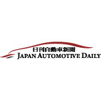 Japan Automotive Daily Logo