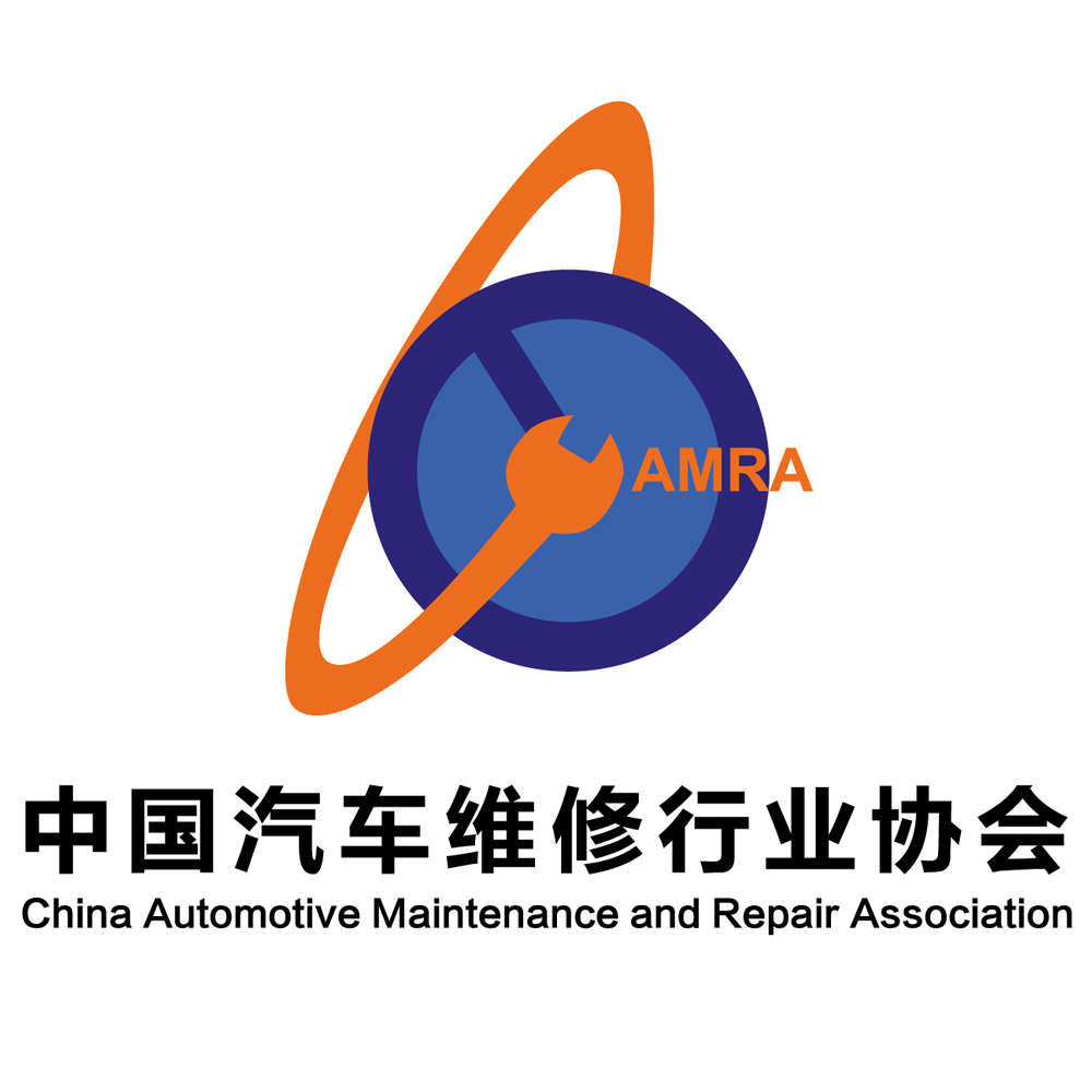 Logo China Automotive Maintenance and Repair Association