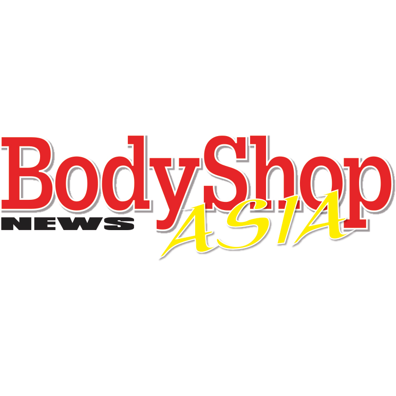 Logo BodyShop News Asia